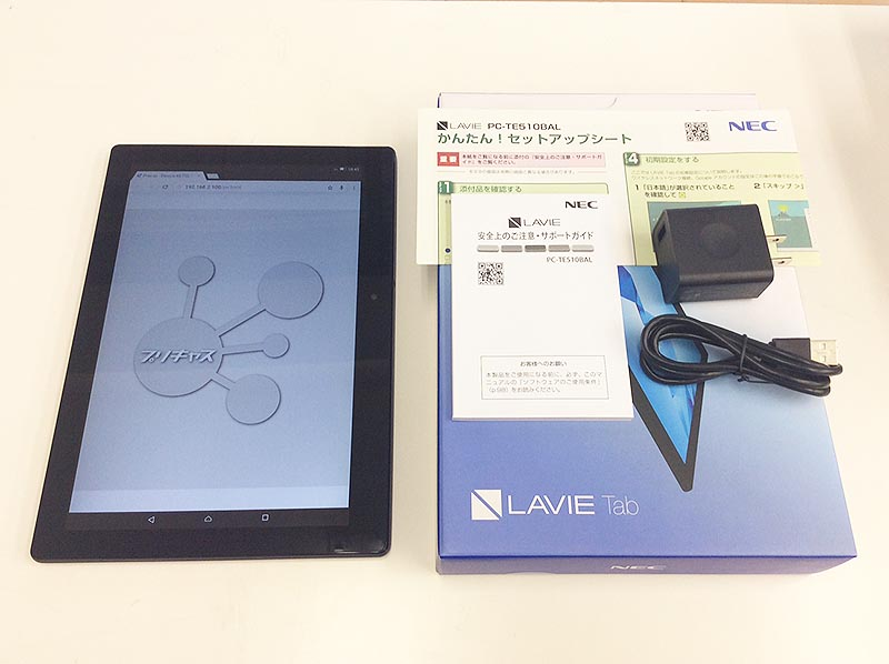 NEC LAVIE TABLET